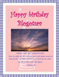 blogoysav