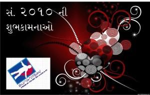 wish you happy 2010